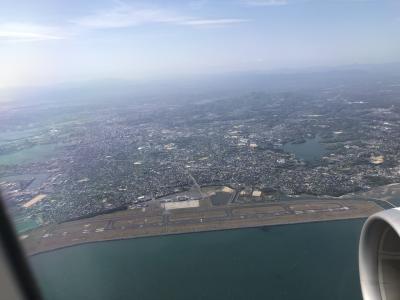 日帰り北九州空港&山口宇部空港、空港つぶしの旅