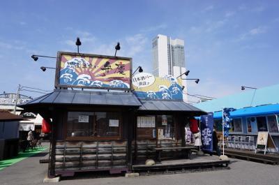 ANAでグルメの旅:新潟市 二日目