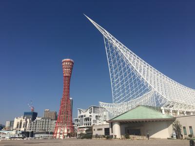 日本航空で行く!神戸ポートアイランドと自由軒カレーを食す日帰り旅