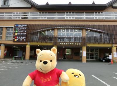 2019年3月関東旅行その13 草津温泉観光1日目午前の部