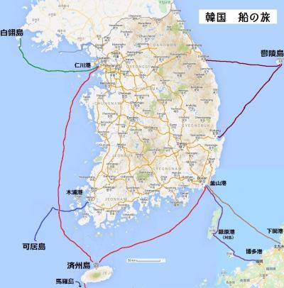 【韓国 船の旅】 2001年夏 対馬経由で釜山