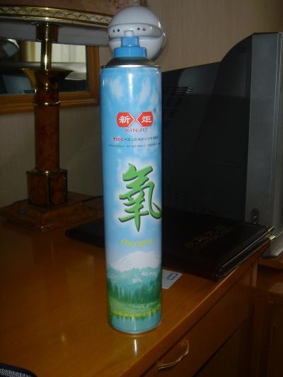 回顧録 2005年 9泊10日 チベット・北京旅行 その8 北京へ
