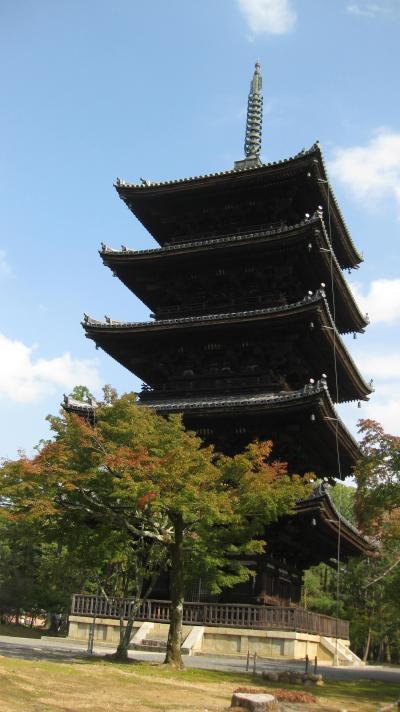 一泊二日で京都の秋を楽しむ 一日目