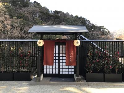 箱根の素敵な温泉ゲストハウスに泊まる旅①