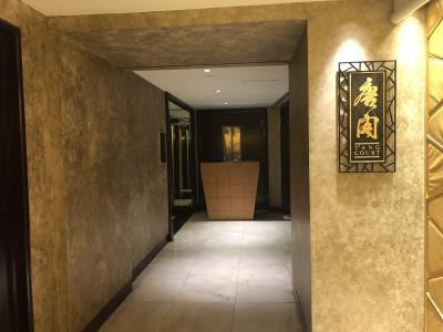 尖沙咀発の広東料理店「唐閣(Tang Court)」(2019年香港⑧)~中華圏最高峰のレストランの一つ。ミシュランガイド香港3つ星獲得店~