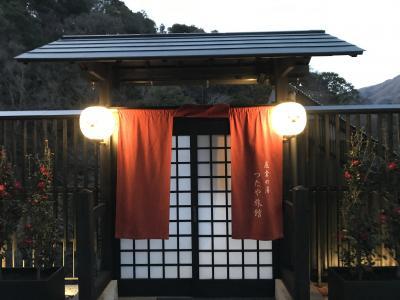箱根の素敵な温泉ゲストハウスに泊まる旅②