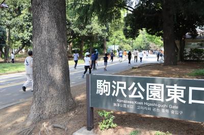 駒沢オリンピック公園は密でした