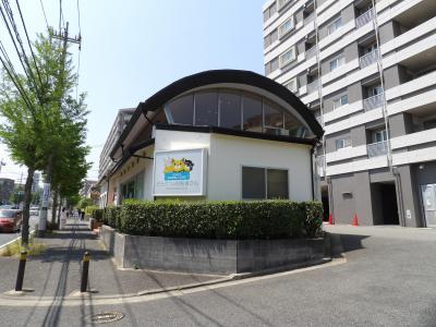 丸屋根の動物医院(横浜市港南区日野南4)