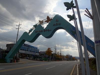 2019韓国半周バスの旅 京畿道 漣川