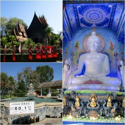 【2020年タイ】少し遅いお正月休みはチェンライ2/4 青い寺院・黒い家・温泉にも行っちゃうよ編