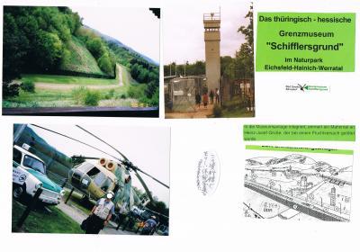 2005年春:東西ドイツの歴史的記念の地:シフラースグルント国境博物館