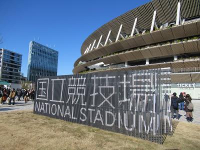 2020 新国立競技場で天皇杯決勝サッカーはじめ