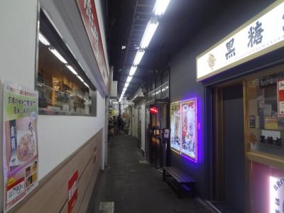 25年ぶりの「ハモニカ横丁」 & 中央線吉祥寺駅 人身事故に遭遇