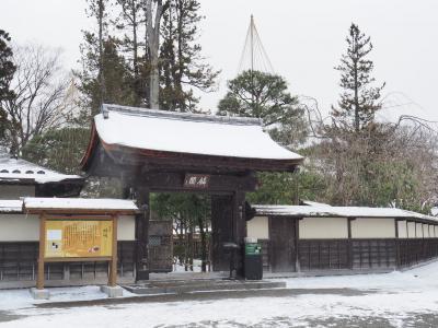 雪吹雪く鶴ヶ城から 茶室 麟閣 (りんかく)で お抹茶を頂く。千利休が繋がっている茶室