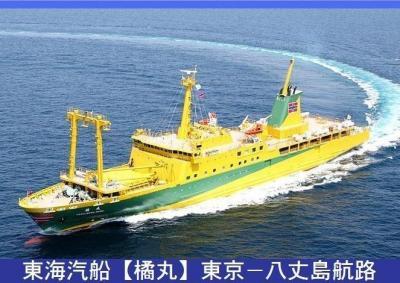 ぶらり島旅/八丈島・その1.東海汽船「橘丸」乗船記(東京~八丈島)。