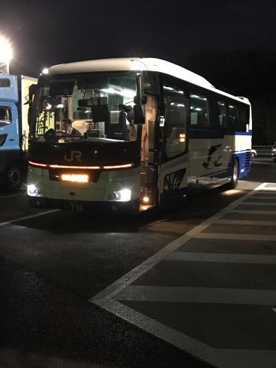 2020年1月 浜松井伊谷旅行① 東名高速バスとくれたけイン宿泊記