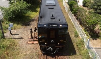 観光列車の〆はA列車で行こう@2016年GWの旅は観光列車でGO~【5】