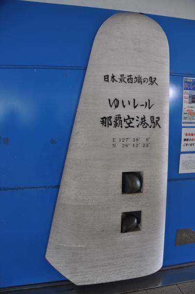 2020年GW 鉄道写真で全国47都道府県めぐり妄想旅行後篇