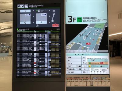 コロナに負けるな!羽田空港第2ターミナル国際線出発ロビー