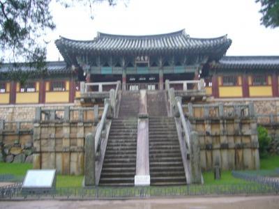 韓国の旅 世界遺産めぐり