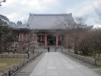 2019冬・平成最後の関西旅(パート2:近鉄週末フリーパスで京都へ・祖父の十七回忌法要)