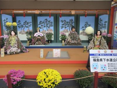 二本松の菊人形祭り