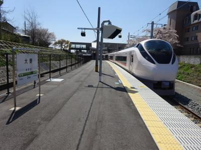 人のいないところへ2 常磐線復旧区間に行く【その2】 浪江駅と、誰もいない大野駅の周辺を歩く