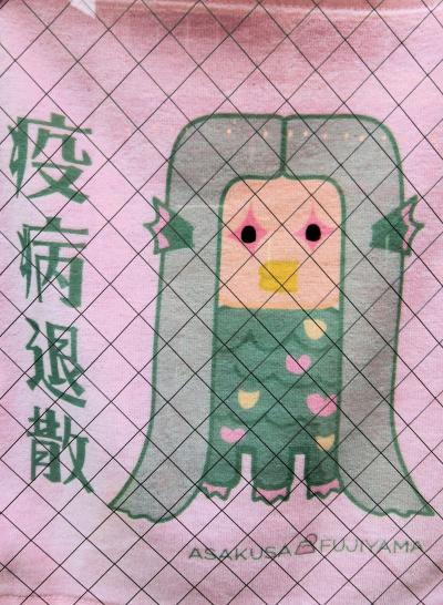 <新型コロナ>緊急事態宣言39県で解除!5月14日(・ω・)/