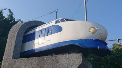 新幹線の発祥地・鴨宮