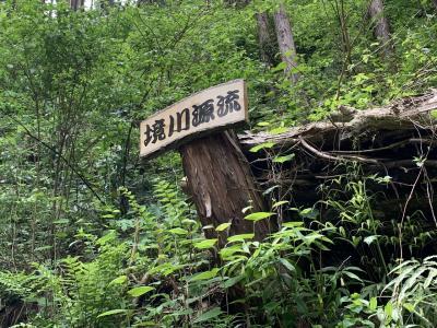 境川源流探索の旅