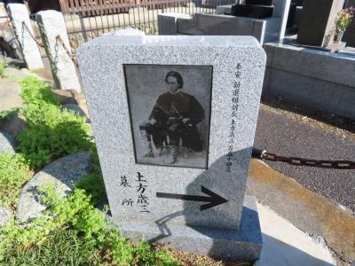 高幡不動尊と石田寺・万願寺コース&四八天丼 日野 2020/05/08