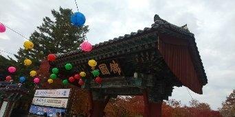 慶州で世界遺産を巡る旅