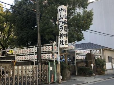 大阪 サムハラ神社と豊國神社