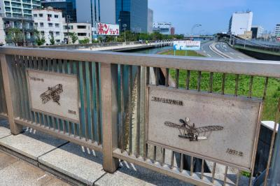 【2020 StayHome】飛行機の飛ばない羽田空港を眺めながら散歩