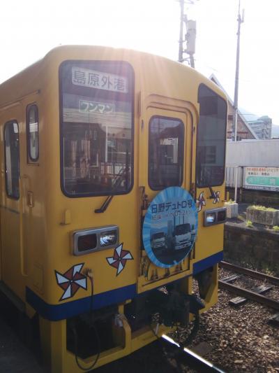 【2017GW九州旅行 Day3】熊本→長崎 フェリーと島原鉄道で移動