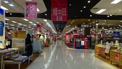 イオンモール伊丹へお買い物に行きました その1。