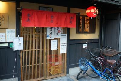 2019  夏の京都の食べ歩き、メインは杉本彩御用達 歩兵の餃子