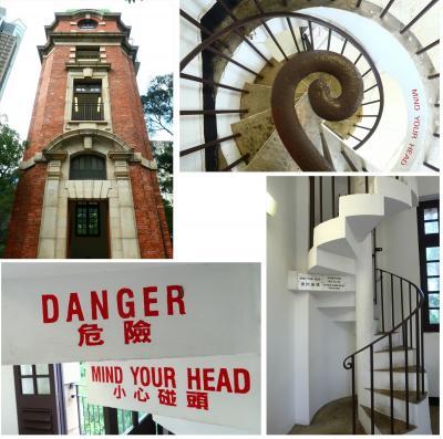 香港★香港は今日も元気です 久しぶりに訊號塔を見に ~訊號山花園~