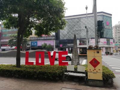 台湾縦断リベンジ旅⑩フライトまで朝からひたすら食い気で完走~♪