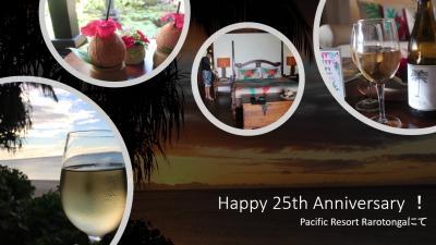 25周年記念 クック諸島 Day5-10(Pacific Resort RarotongaでHappy Anniversary !)
