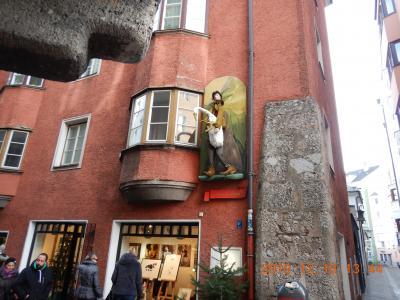 オーストリア横断の旅(16) チェックインまでインスブルックの街をブラブラしながら下見・・・