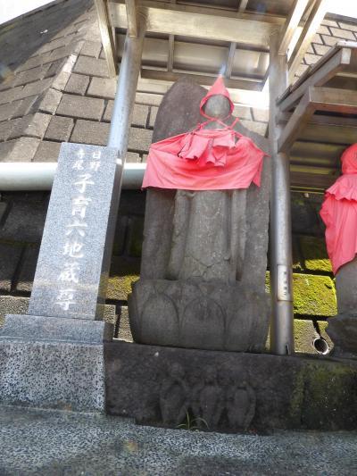 日野寺尾六道地蔵尊と庚申塔(横浜市港南区日野中央1)