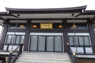 乗願寺(横浜市港南区港南6)