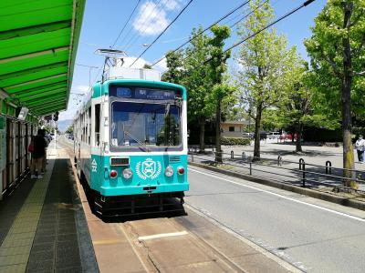 【路面電車】豊橋市電に乗る!