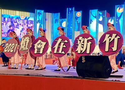 台湾燈會在台中2020.2月ランタンフェスを見尽くす旅!⑧八日目、ランタンフェスティバル閉幕式、完美落幕!