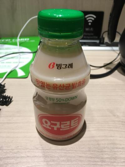韓国 美容旅行
