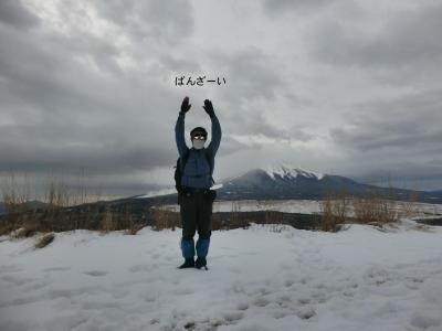 月例登山報告2/大平山・その1.大平山るんるん♪スノーハイキング。