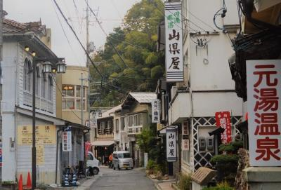 風雅な町並み.竹原~三江線~温泉津温泉へ(弐回目)