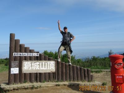 林道バイクで頂上へ~大和葛城山のツツジ百万本!~ロープウエイはまだ休業中