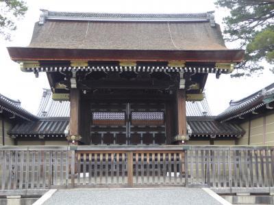 家族旅行2020冬プロローグ・京都その2,京都御所